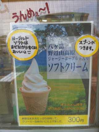 f:id:monkichi64:20120609163718j:image:w360