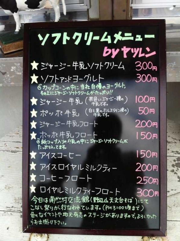 f:id:monkichi64:20120610164241j:image:w360