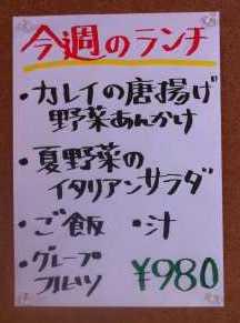 f:id:monkichi64:20120614133430j:image:w360