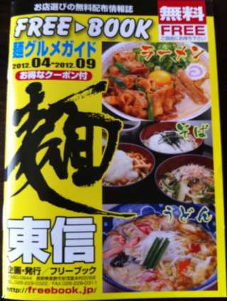f:id:monkichi64:20120702135728j:image:w360