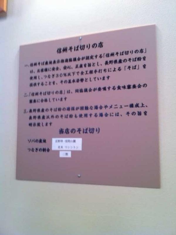 f:id:monkichi64:20120702150944j:image:w360