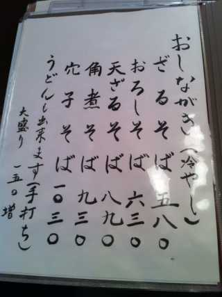 f:id:monkichi64:20120702150945j:image:w360