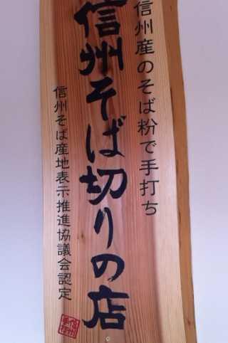 f:id:monkichi64:20120702151101j:image:w360