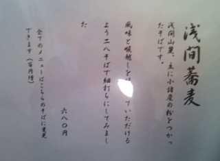 f:id:monkichi64:20120702151102j:image:w360
