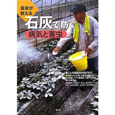 f:id:monkichi64:20120705091321j:image:w360