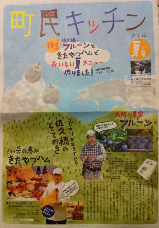f:id:monkichi64:20120706202630j:image:w640