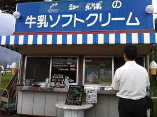 f:id:monkichi64:20120710134913j:image:w360