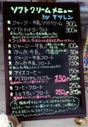f:id:monkichi64:20120710134915j:image:w360