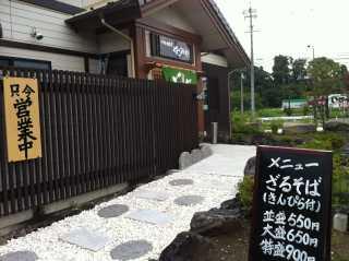 f:id:monkichi64:20120714110605j:image:w640