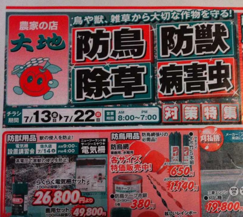 f:id:monkichi64:20120714225806j:image:w640