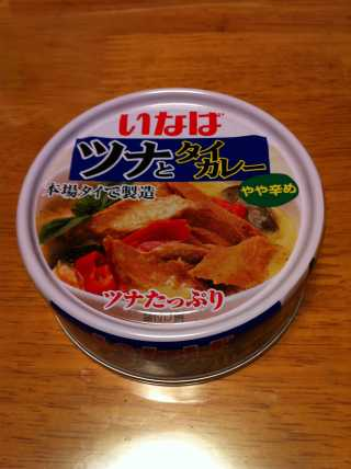 f:id:monkichi64:20120722185456j:image