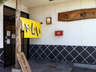 f:id:monkichi64:20120825120906j:image