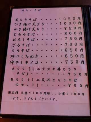 f:id:monkichi64:20120825233108j:image:w360