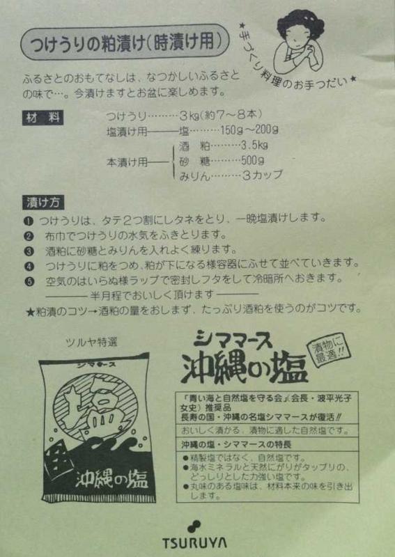 f:id:monkichi64:20120828104028j:image:w640