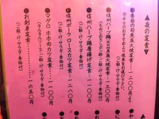 f:id:monkichi64:20120917233619j:image