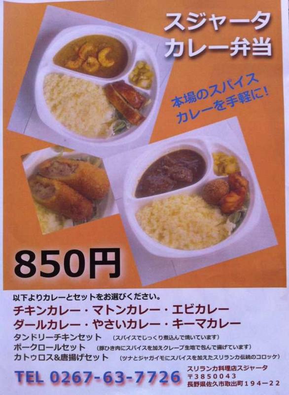 f:id:monkichi64:20120924091716j:image