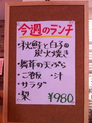 f:id:monkichi64:20121001140913j:image