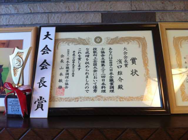 f:id:monkichi64:20121001140936j:image