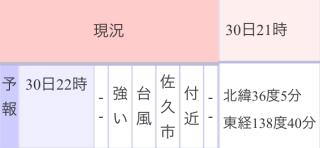 20121002083046
