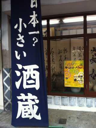 f:id:monkichi64:20121004161933j:image