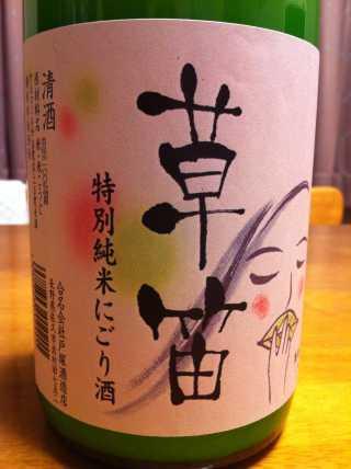 f:id:monkichi64:20121004221339j:image