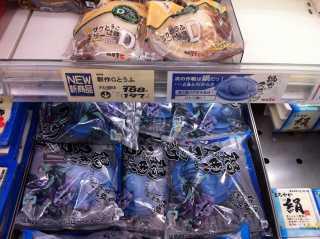 f:id:monkichi64:20121006171232j:image