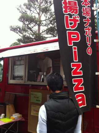 f:id:monkichi64:20121007122255j:image