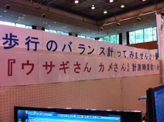 f:id:monkichi64:20121007123935j:image