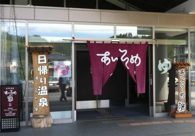 f:id:monkichi64:20121013113851j:image