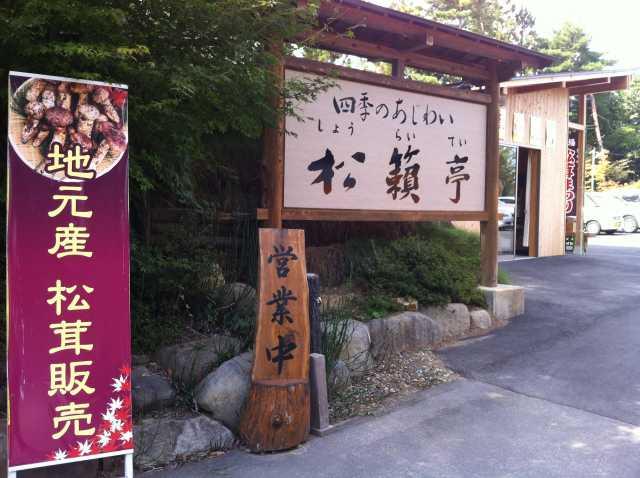 f:id:monkichi64:20121013125302j:image