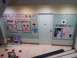 f:id:monkichi64:20121021121751j:image