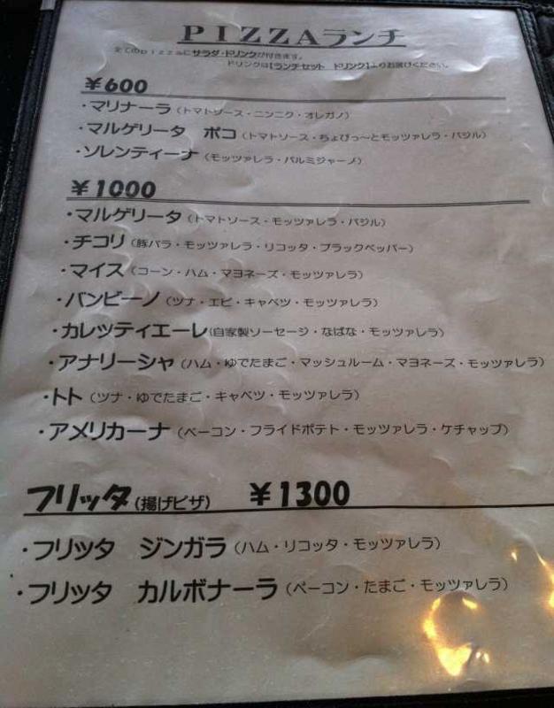 f:id:monkichi64:20121027134752j:image