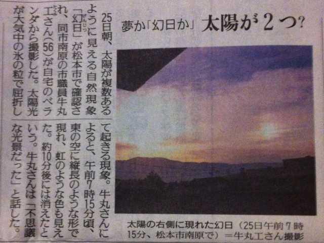 f:id:monkichi64:20121027220223j:image