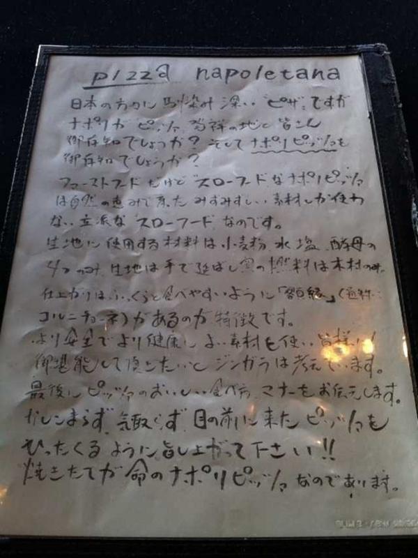 f:id:monkichi64:20121027230247j:image