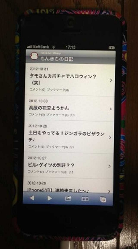 f:id:monkichi64:20121105234424j:image