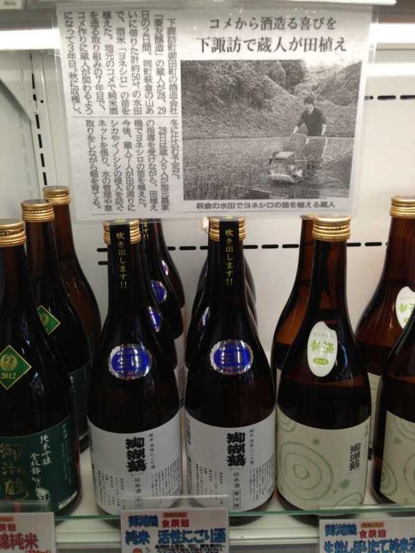f:id:monkichi64:20121201141228j:image