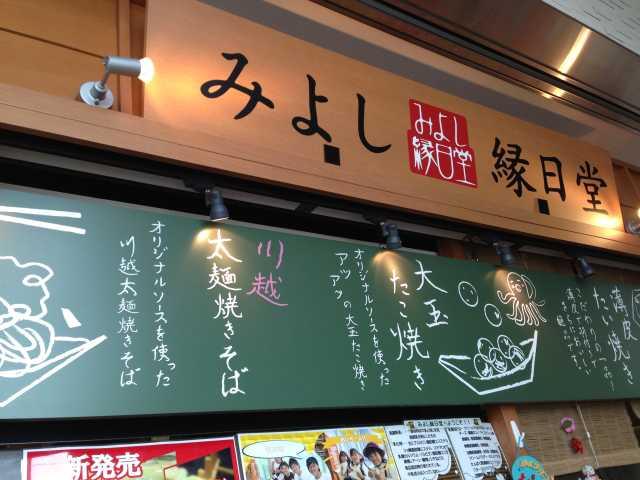 f:id:monkichi64:20121202112039j:image