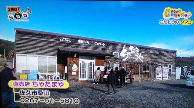f:id:monkichi64:20121205094010j:image