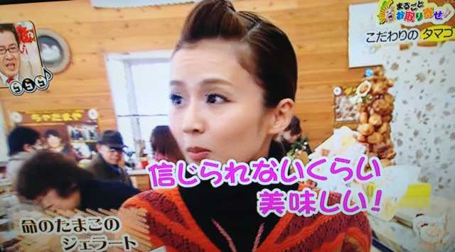 f:id:monkichi64:20121205094141j:image
