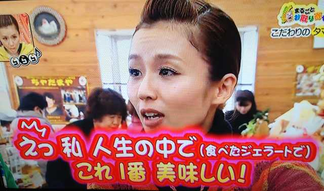 f:id:monkichi64:20121205094148j:image