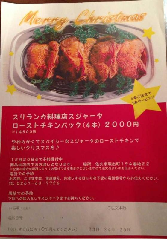 f:id:monkichi64:20121209204126j:image