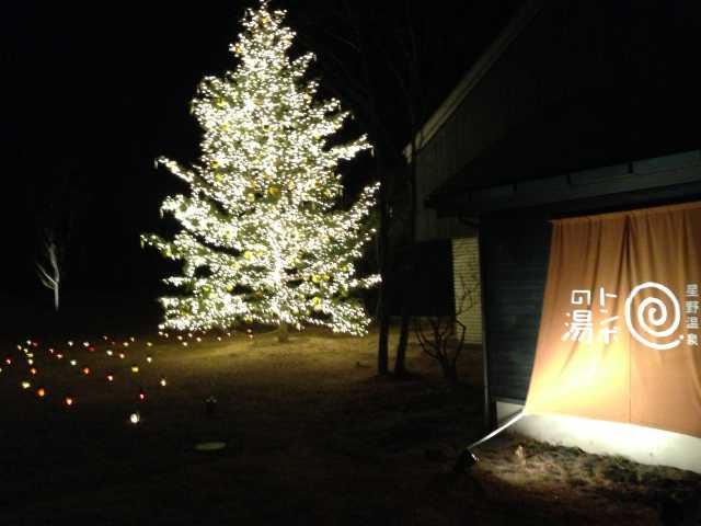 f:id:monkichi64:20121220214222j:image