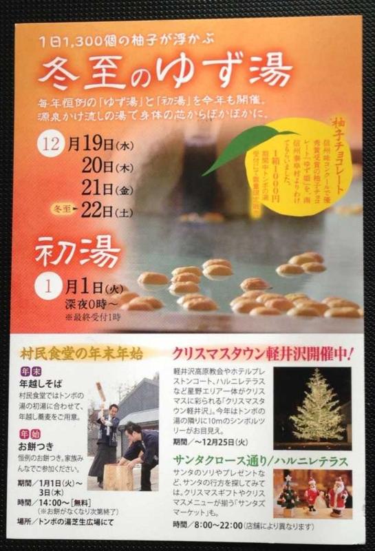 f:id:monkichi64:20121221104222j:image