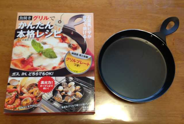 f:id:monkichi64:20121224113549j:image