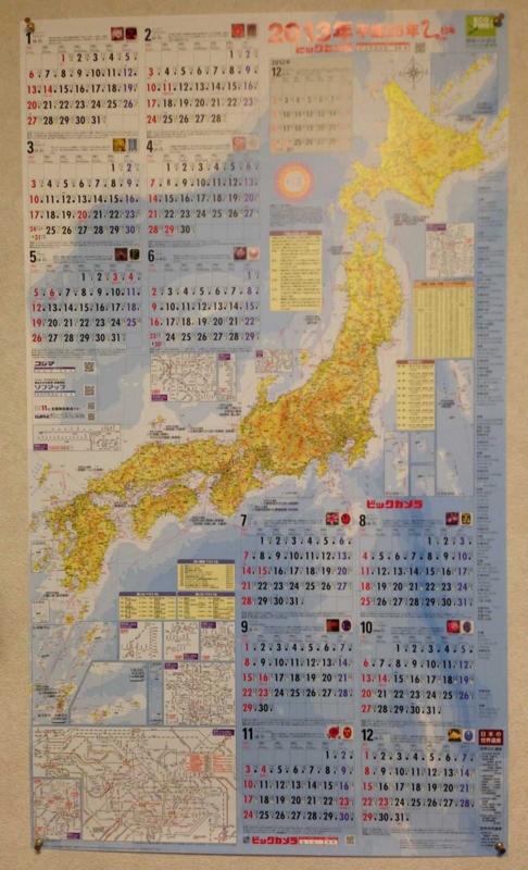 f:id:monkichi64:20121228085816j:image