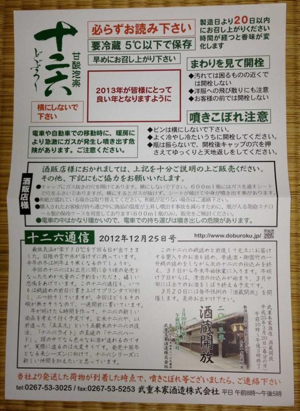 f:id:monkichi64:20121228232929j:image