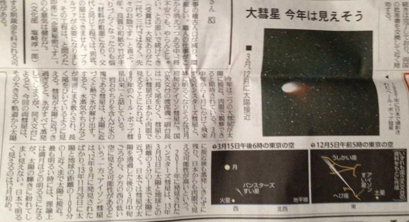 f:id:monkichi64:20130103075821j:image