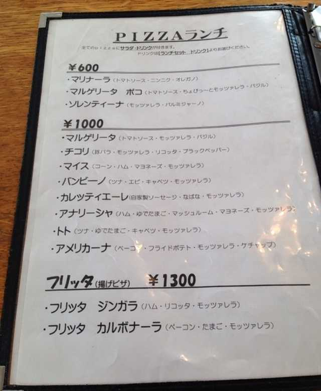 f:id:monkichi64:20130106142035j:image