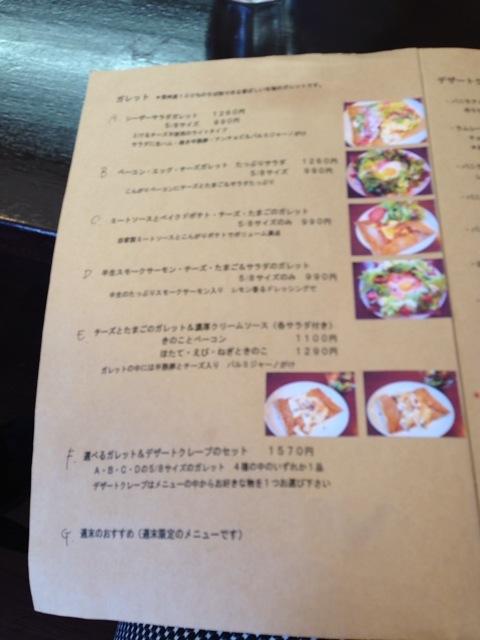 f:id:monkichi64:20130108081249j:image