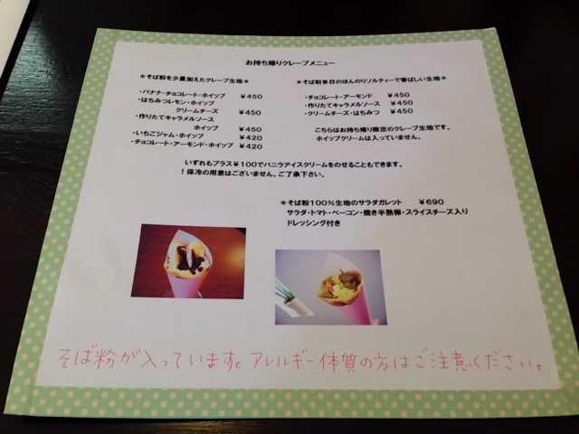 f:id:monkichi64:20130108081251j:image